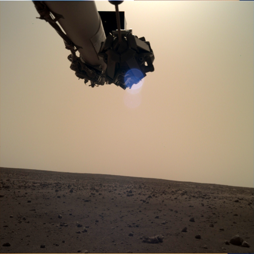 InSight lander on Mars
